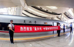 First bullet train designed and manufactured entirely in China launched