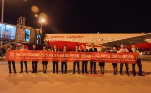 Lucky Air launches Two Routes to the Philippines