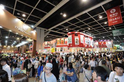 Nearly 1 million visit Hong Kong Book Fair 2017