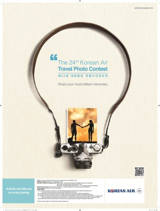 Korean Air to launch its annual Travel Photo Contest