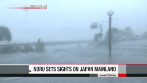 World's strongest storm this year makes landfall in Japan
