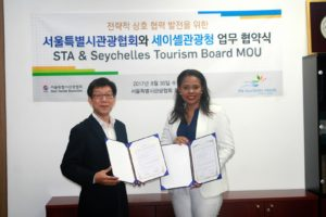 Seychelles Tourism Board & Seoul Tourism Association signs MOU for closer cooperation