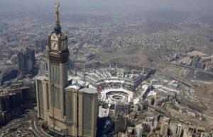 Four Seasons to open new hotel in Makkah, Saudi Arabia