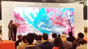 5th Edition of Chengdu International Tourism Expo Concludes Successfully