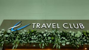 Travel Club lounge opens at Terminal 1 of Mumbai Airport