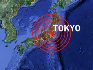 Earthquake strikes Tokyo area, tsunami warning issued