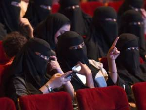 A Saudi Arabian Night at the Movies: First one after 35 Years