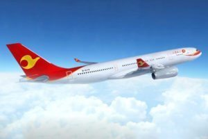 Auckland to Tianjin via Xi'an now on Tianjin Airlines