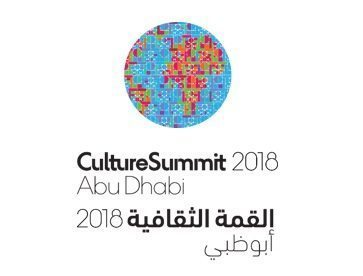 Leaders to focus on 'unexpected collaborations' at CultureSummit Abu Dhabi