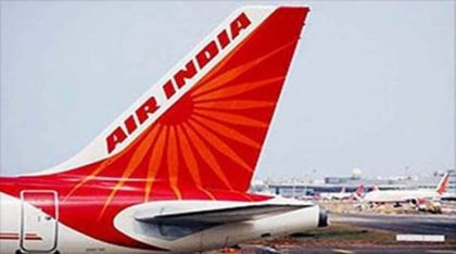 Israel grants access to Air India