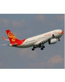 London-Changsha now on Hainan Airlines