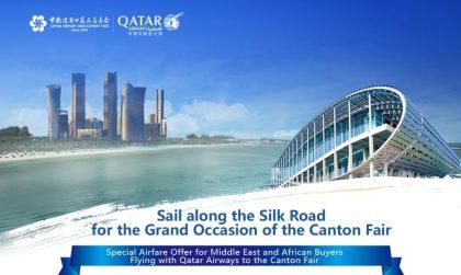 Qatar Airways named Official Airline of 123rd Canton Fair