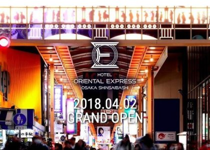 First Oriental Express-branded hotel opens in Osaka