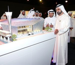 Ruler of Dubai approves 'Dubai Cruise Terminal' as main hub for Emirate's cruise tourism