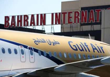 Bahrain International Airport: New routes boost number of service destinations to 53