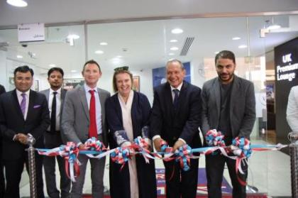 Riyadh welcomes new joint visa application center