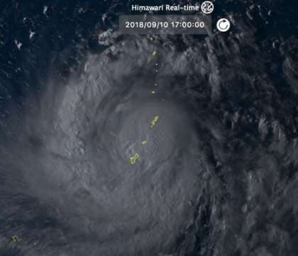 Guam: Stay indoors for the all clear on Typhoon Mangkhut