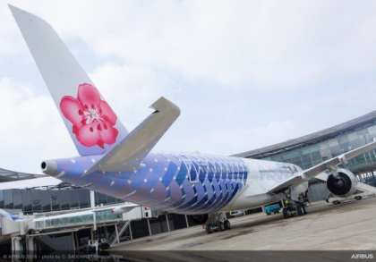 China Airlines reveals special Airbus livery