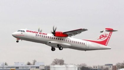 Indian male stripper onboard Air India Express dropped all his clothes