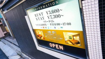 Japan Love Hotels come with mirrored ceilings, jacuzzi, and flavored rubbers