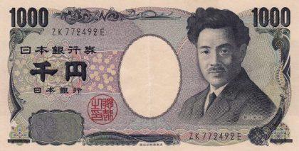 Japan introduces new tourist 'departure tax'