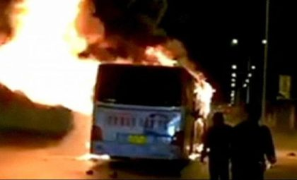 26 killed, dozens injured in China tour bus disaster