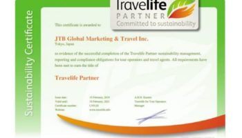 Travelife sustainability award handed out to Uniglobe Lets