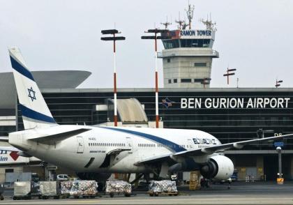 Israel's Ben Gurion Airport set for major expansion