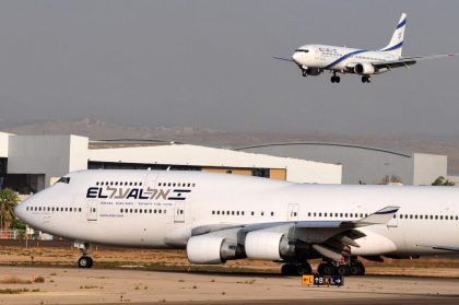 Israel Airports Authority: 'Many' planes lose GPS signal in Ben Gurion Airport airspace