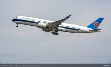 China Southern Airlines: First Airbus A350-900