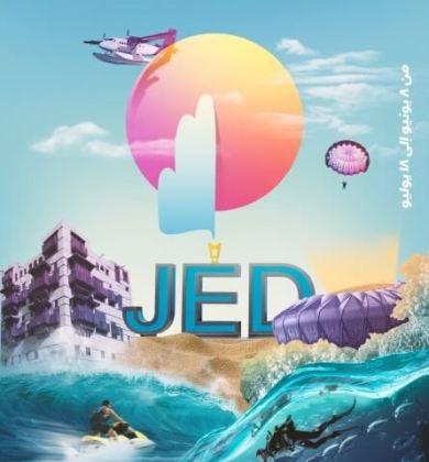 Jeddah Season: Dawn of new era for Saudi Arabia as global travel destination