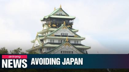 South Korea and Japanese Tourism ruled by history: Japan is worried!