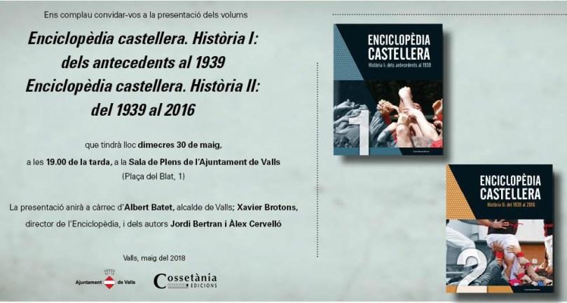 Invitació Enciclopèdia castellera