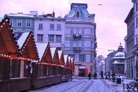 Новогодний тур во Львов из Киева