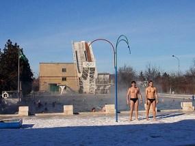 Закарпатье Берегово зимой