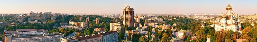Київ панорама / Екскурсії Київ | екскурсії в Києві
