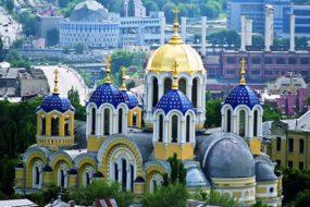 Киев экскурсии