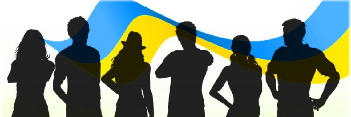 День молодежи во Львове