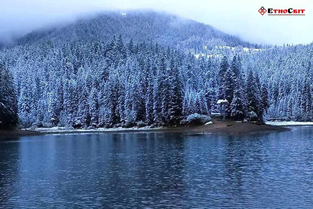 Синевир зимой