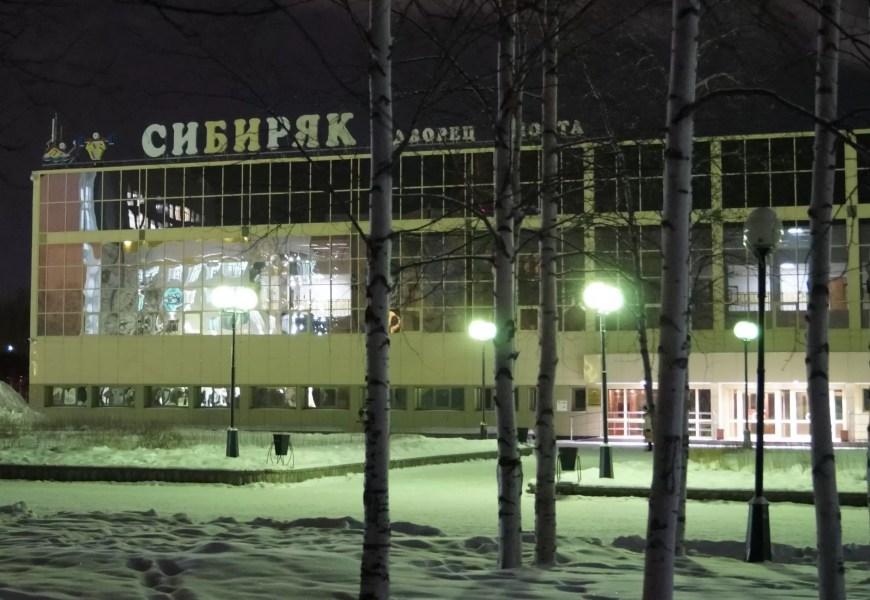Следственный комитет России подтвердил очередной визит главы управления Александра Бастрыкина в Ханты-Мансийский автономный округ.