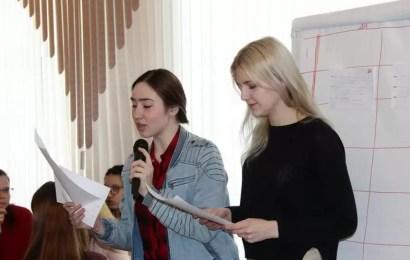 В «Центре молодёжных инициатив» состоялся форум «Все свои»