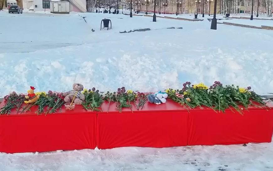 28 марта в России объявлен днем траура.