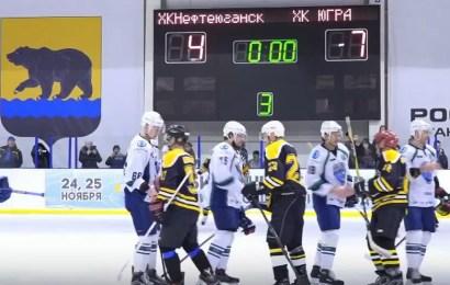 Хоккейный клуб «Югра» исключили из КХЛ