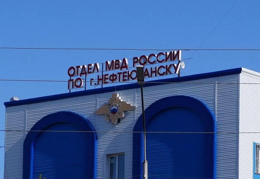 Нефтеюганские полицейские поймали воров, укравших аккумуляторы