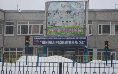 В Нефтеюганске ввели карантин в детских садах