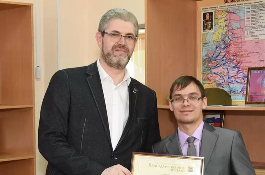 Глава города поздравил призера конкурса «Педагог года Югры – 2018»