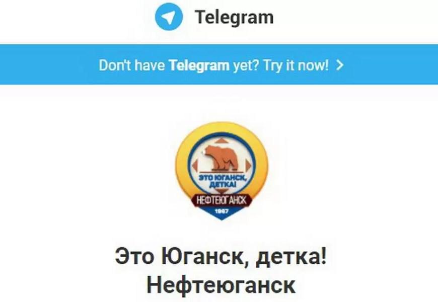 Российский суд запретил Telegram