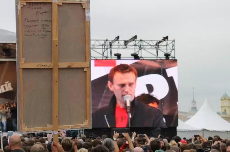 Митингов Навального в Югре не будет