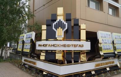 С Юганскнефтегаза взыскали 70 млн рублей за нефтеразливы