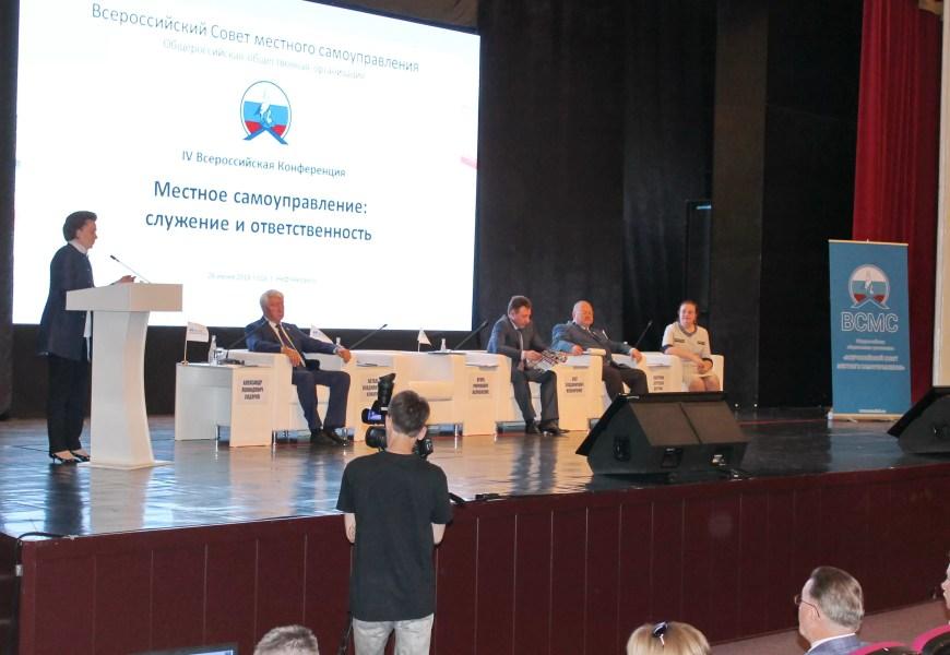 Югра в числе лидеров по поддержке ТОС